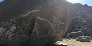 Giant Rock